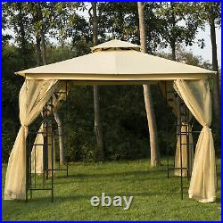 Outsunny 3 x 3m Patio Garden Metal Gazebo Marquee Tent Canopy Shelter Pavilion
